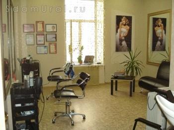 Аренда офиса парикмахерской в самаре аренда офиса солигорск